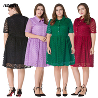2017 New 7XL 6XL 5XL 4XL 3XL Summer Red Wine Lace Dress Women Fashion Loose Butterfly