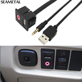 For Volkswagen Toyota Car 3 RCA AUX USB Adapter Audio Switch Socket Dash Extension Cable Panel Input Kit Supplies Accessories