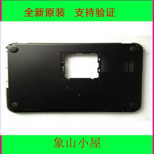 FOR DELL Inspiron 14Z 5423 laptop case D shell DP / N TF7XT