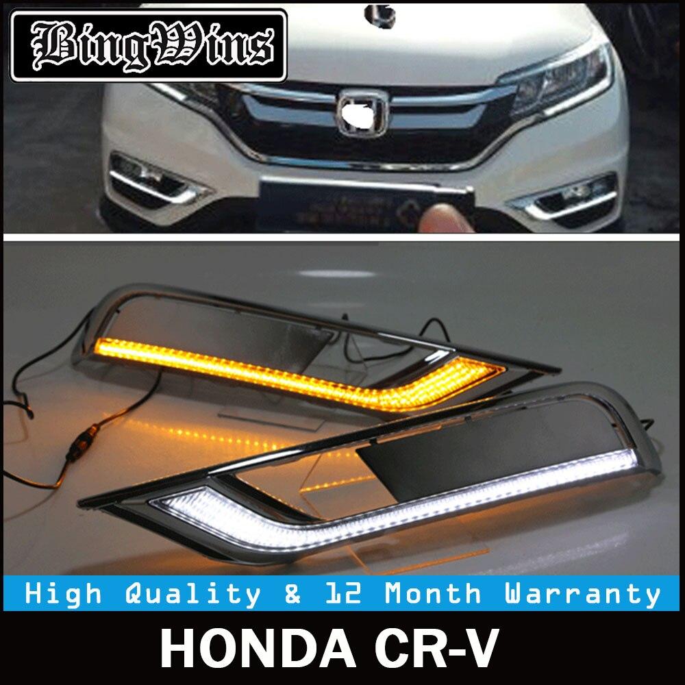 Aliexpress Com   Buy Car Stlying Led Daytime Running Lights For Honda Cr V Crv 2015 2016 Drl Fog