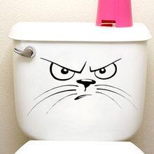 Gato infeliz rosto engraçado decalques de vinil clássico à moda banheiro toalete adesivo de parede 4ws-0082