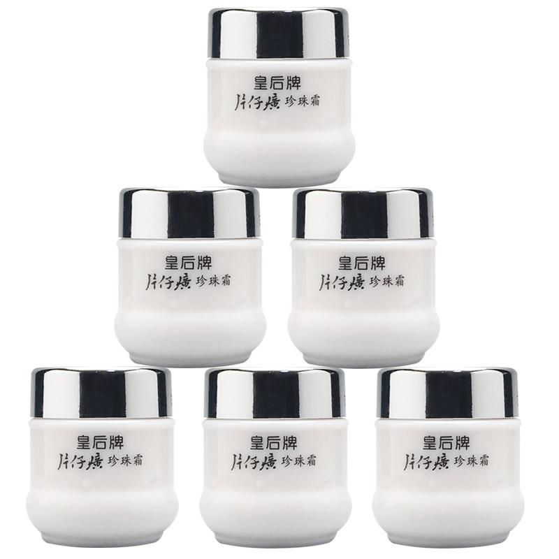 Original zhangzhou PZH Queen Brand Pientzehuang pearl cream 25g 5 bottles wholesale