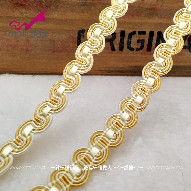 50Yards Gold Curtain Lace Ribbon Waves Trims Costume Sofa