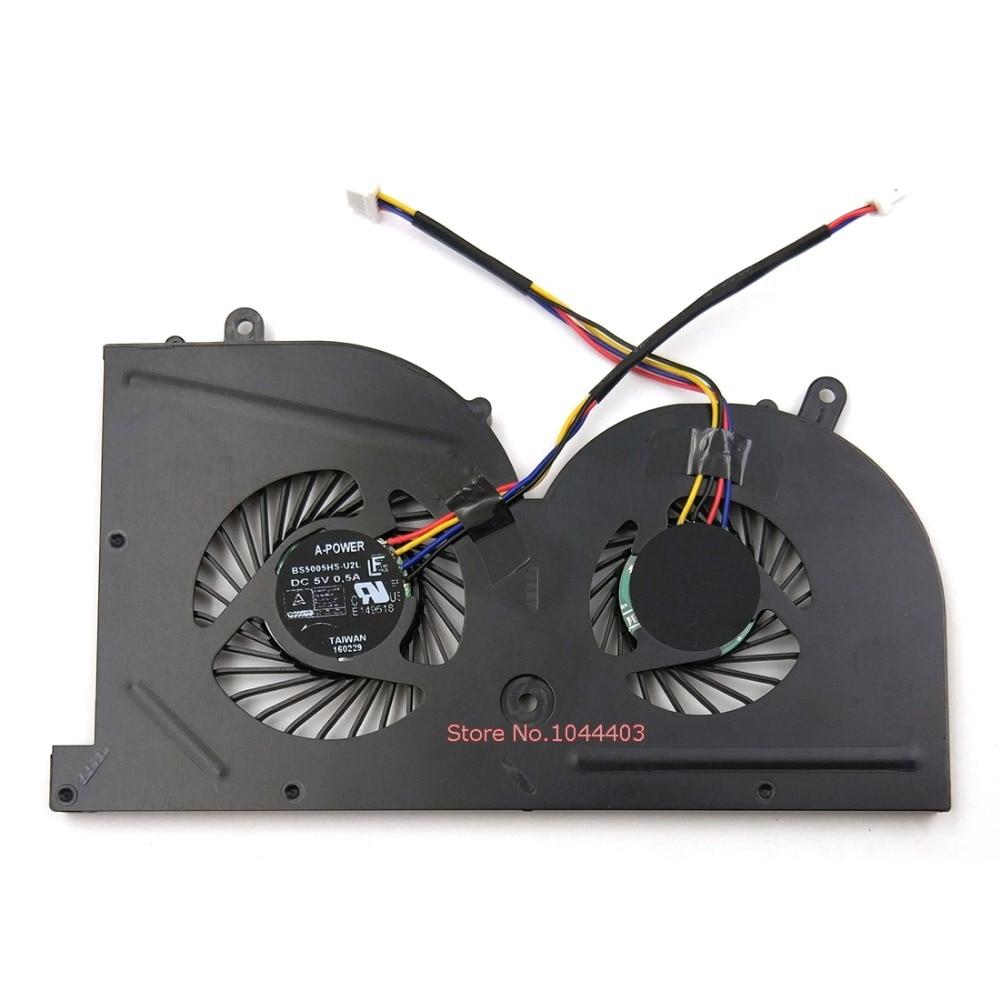 msi gpu fan not spinning