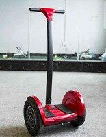 Красный цвет 15 дюймов 2 колеса Самостоятельная Электрический колесница дети баланс скутер