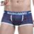 Boxeador impresión de algodón 2016 wj mens shorts u convexos bolsa boxeadores trunks calzoncillos sexy hombre de moda cómoda
