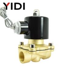 2W Electric Solenoid Valve NC DN8 DN10 DN15 DN20 DN25 1/4