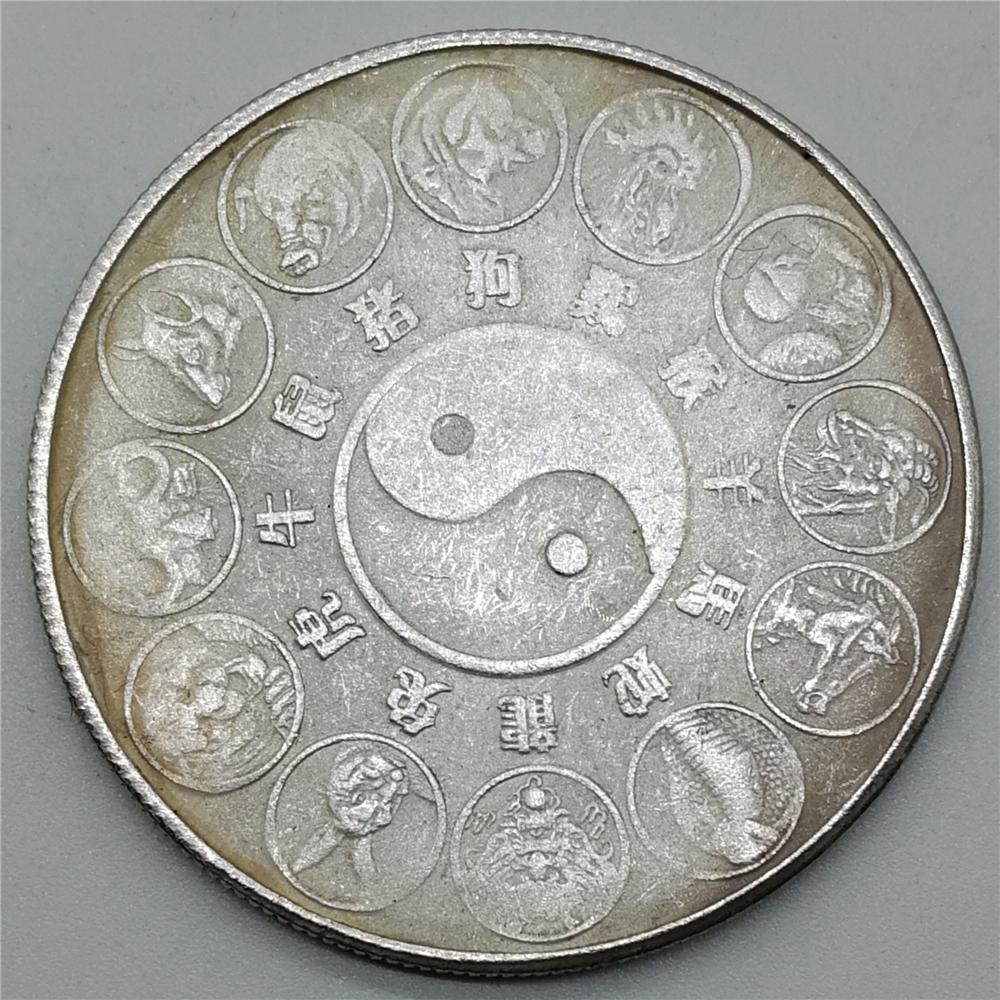 Antique Year Of TIGER Old Chinese Token Sign Coin Zodiac,China