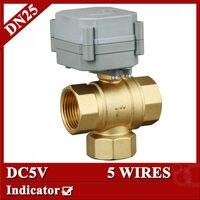 3 Way DC5V Motorised Ball Valve 1 NPT BSP T Port Vertical Type For HVAC Fan