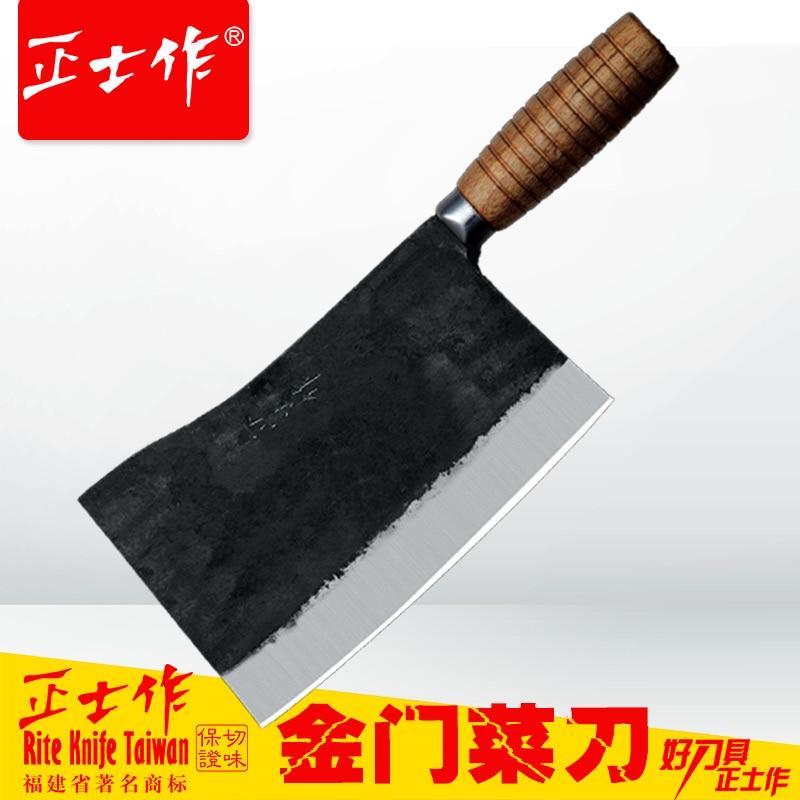 YAMY & CK Kinmen kjøkkenkniver halshugger hakkebein / etter kuttet - Kjøkken, spisestue og bar