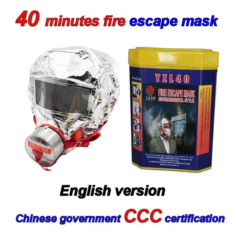 40 Minutes Fire Escape Mask English Packaging Heat Radiation Fire Escape Mask CCC Certification Profession Fire Gas Mask