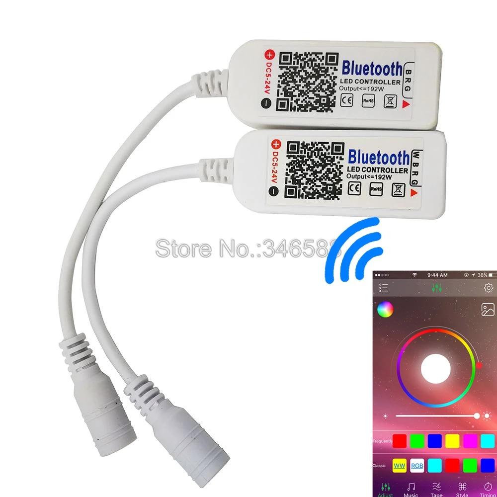 happy lighting dc5v 24v bluetooth v4 0 rgbw rgb led light strip controller smartphone remote control on ios android app