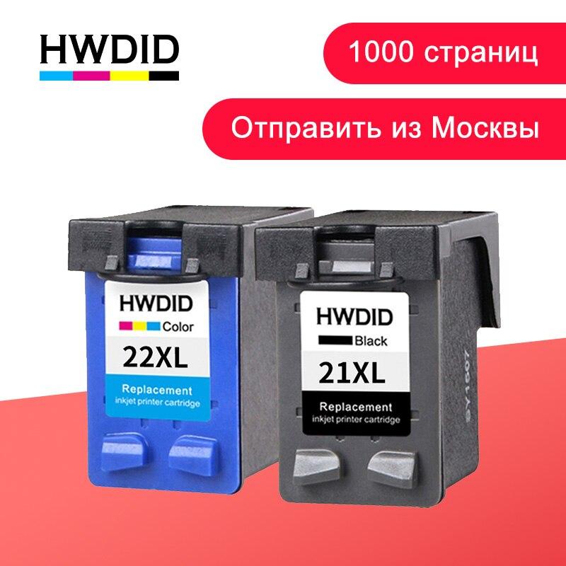 Hwdid Refill 21 22Xl Ink Cartridge Alternative For Hp 21 22 For Hp21 For Hp22 21Xl For Deskjet 3915 3920 F4100 F2100 F2280 F4180