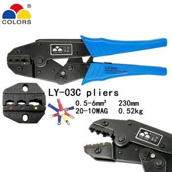 Цветные LY-03C обжимные плоскогубцы емкость 0,5-6 мм2 20-10AWG для кольцевых изолированных клемм типа больше, чем SN-02C плоскогубцы