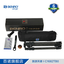 Benro C1682TB0 carbon fiber tripod Single leg tripod yuntai skilled SLR digicam tourism .World Free Transport