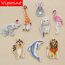 VIPOINT embroidery owl rabbit lion patches animal badges applique for clothing XW-127