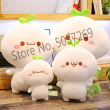 цена 25-65cm Creative Kawaii Kaomoji Dumpling Toys Stuffed Lovely Emoji Animal Plush Doll for Kids Soft Pillow Girls  Valentine Gift онлайн в 2017 году