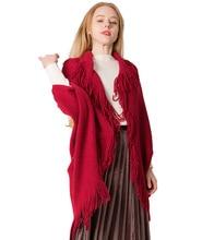 Women Autumn Winter Knit Cardigan Cardigan Fringe Red Cloak Shawl Bat Sleeve Knit Coat