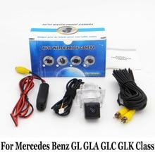Для Mercedes-Benz GL GLA GLC GLK Класса X204 X166 X156 X253/HD Автомобиля Ночного Видения Заднего Вида Парковочная Камера/RCA 6 М провода