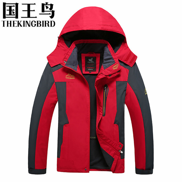 Aliexpress.com : Buy THEKINGBIRD Men's jacket Outdoor Camping Rain ...