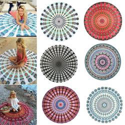 45# Vintage Style Round Chiffon Anti-sunlight Shawl Beach Towel Outdoor Yoga Picnic Mat Home Textile Beach Towel