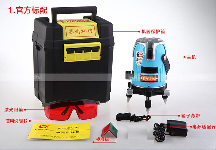 Free shipping laser level 2 lines nivel a laser 360 graus rotativo more level 2 dvd