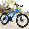 Студенческий взрослый велосипед 24 скорости два дисковых тормоза амортизатор 26 дюймов горный велосипед