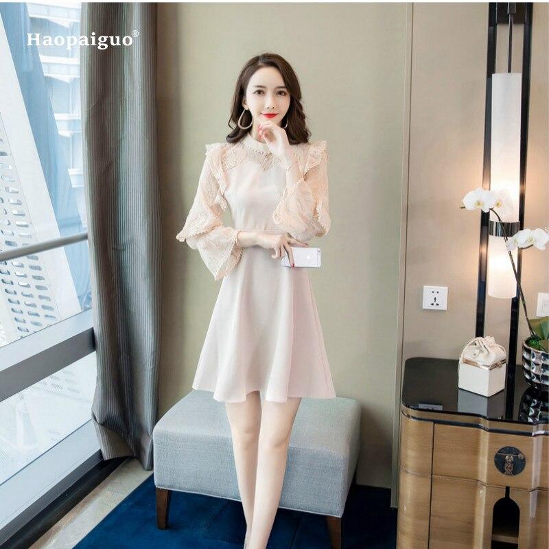2018 Solid A line Dress Women Autumn Full Flare Sleeve O neck Elegant Wedding Party Dress Casual Kawaii Ladies Dresses Vestidos