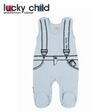 Ползунки Lucky Child для мальчиков [сделано в России, доставка от 2-х дней]