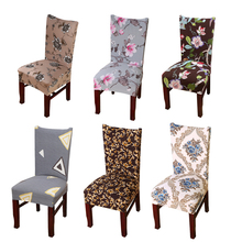 Covers For Chairs Chair Design Glass Buy Cover Banquet Wedding And Get Free Shipping On Aliexpress Com Dreamworld 1pc Spandex Brown Sliver Elastic American Style