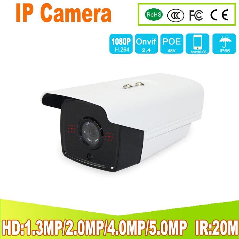 2.8 milímetros de grande Angular Câmera Ao Ar Livre IP PoE 5mp 4mp 1080P 960P Caixa De Metal ONVIF Segurança IP À Prova D' Água câmera de CCTV 2PCS MATRIZ de LED