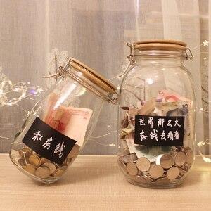 Банка, коробки для денег, коробка для монет, милый прозрачный стеклянный банк, коробки для денег, экономия монет, подарок на день рождения дл...