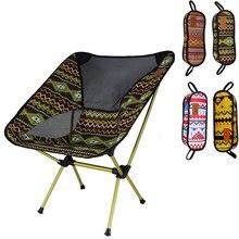 Ultralekkie krzesła księżycowe przenośne krzesło ogrodowe Al wędkarstwo siedzisko dyrektora Camping zdejmowane meble składane fotel indyjski