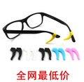Silica gel outside sport glasses rope slip-resistant set ear hook eyeglasses temple hook Eyewear Accessorie 20pairs/lot wholesal