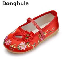 Summer Chinese Style Children Shoes Fashion Girls Dancing Shoes Embroidered  Casual Comfortable Kids Flats Princess Shoes 592039b70898