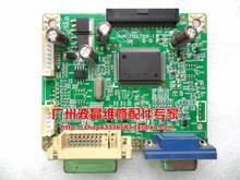 Free shipping V243HQ V243HQAbd motherboard driver board 715G3108-1 1920 * 1080