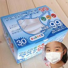 30Pcs/Pack Anti Dust Mask Elastic Ear Loop Disposable Medical Dustproof Surgical Face Mouth Masks Ear Loop Y1-5