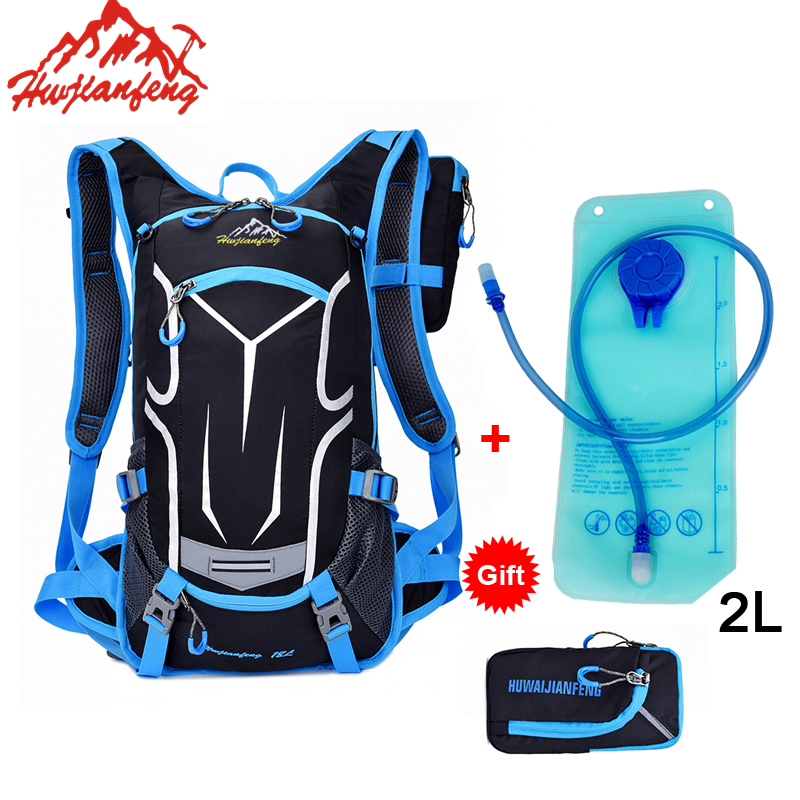 Blue/Green 18L Waterproof Bicycling Backpack+ 2L Water Bag Outdoor Sports Hiking Cycling Camping Backpack With Rain Cover harlem hl 401 outdoor sports hiking cycling tpu water bag sky blue 2l