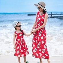 Летние модные одинаковые комплекты для семьи платья мам daugh