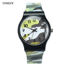 TIMEIX 2017 Newly Design Kids Camouflage Watch Children Silicone Band Quartz Wrist Watches High Quality Free Shipping,Nov 7