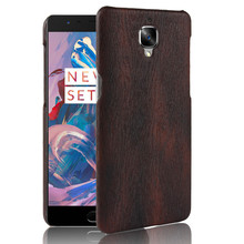 SuliCase Leather Case for Oneplus 3 3T Wood Grain Hard Cover One Plus3T Oneplus3 PC Frame