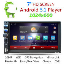 New 2Din 7 Inch Touch Screen Android 5.1 Car Multimedia Player MP5 DVD Player 1028 x 600 Bluetooth Wifi Auto Radio GPS Navigator swm a2 2din 7 touch screen android 8 1 car radio stereo video mp5 player gps navi bluetooth wifi usb tf mp4 multimedia player