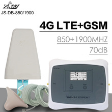 ATNJ 3G Cellular Signal Booster G CDMA 850 PCS 1900 MHz Power70dB Gain Moblie Phone Amplifier GSM Repeater B5 B2 LCD