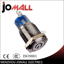 GQ16H-11DP 16mm momentary LED light Luminous power logo metal push botton switch with high round