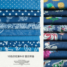 Denim fabric Printed denim fabric Light and thin cotton fabric for Trousers, shirts, DIY 1 PC=140*50CM