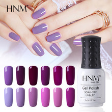 HNM 8ML Grijs Serie Winter Kleur UV Gel Nagellak LED Lamp Gel Nagellak Losweken Hybrid Vernis verf Stempelen Top Base(China)