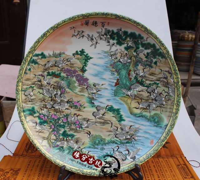 Exquisite Antique Porcelain Collection Antique Porcelain - Jingdezhen map
