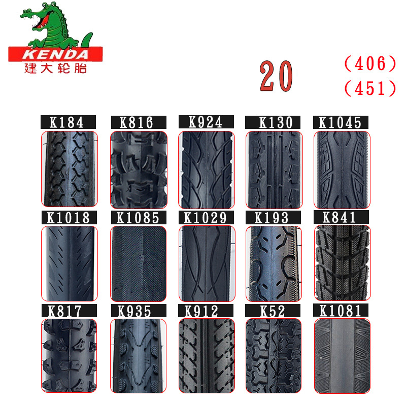 где купить Kenda 406 451 1pc Bike Tires Ultralight Bicycle Tyres 20*1.0/20*1.25/20*1.35/20*1-1/8 K1018 K1045 K1085 K1081 MTB BMX Bike Tire дешево