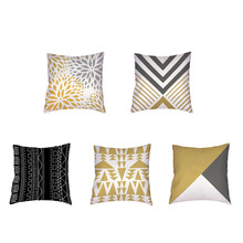 Scandinavian Style Cushion Cover Polyester Peach Skin Materials Single-sided Printing Pillowcase Home Living Room Sofa Decorate
