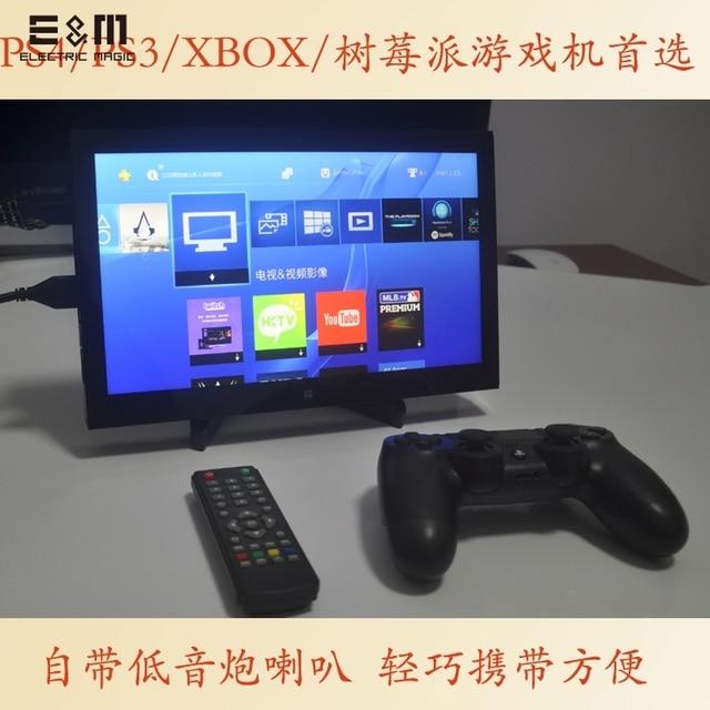 Portable Exhibition Quiz : Aliexpress buy e m inch  portable game